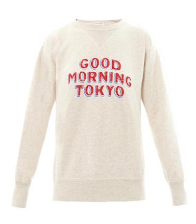 pull-good-morning-tokyo